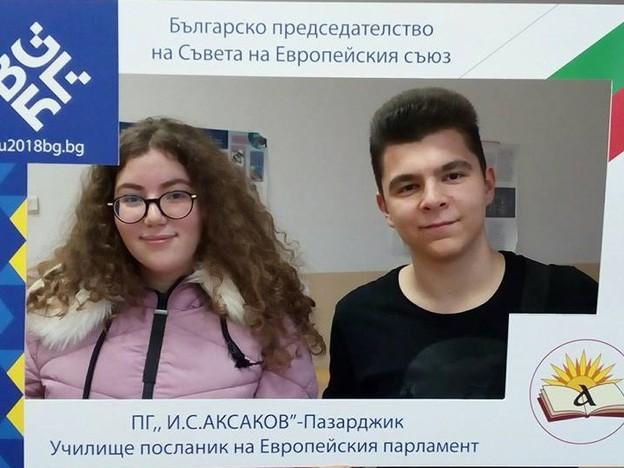 """e73f19807cd Ученици на ПГ """"Иван С. Аксаков"""" – Пазарджик днес ще изненадат минувачите на  пл. """"Константин Величков"""" със своеобразен урок за Европейския съюз."""