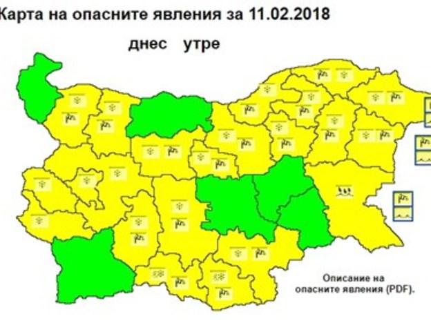 Opasno Vreme V Oblast Pazardzhik I Oshe 21 Oblasti V Stranata